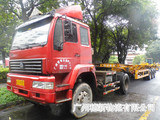 危险品拖车运输Carriage of dangerous goods by trailer