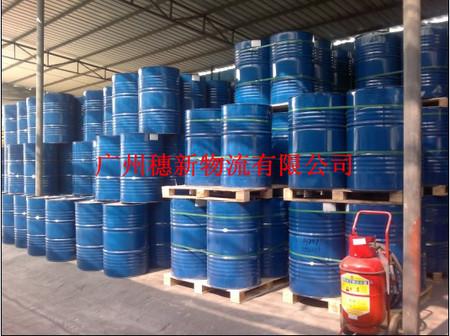 廣州最具實力的儲存各種化工品的倉儲物流企業