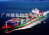 內貿海運Domestic trade shipping