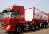 危险品罐车Dangerous goods tanker