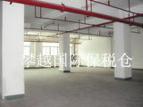 廣州保稅區倉儲Warehouse in guangzhou bonded area