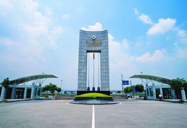 什么是廣州保稅物流園區一日游?
