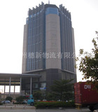 广州南沙口岸大厦Nansha port building, guangzhou