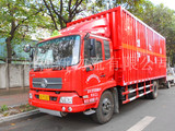 廣州危險品運輸Transport of dangerous goods in guangzhou