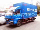 穗新物流小噸車Guangzhou Suixin logistics small ton car