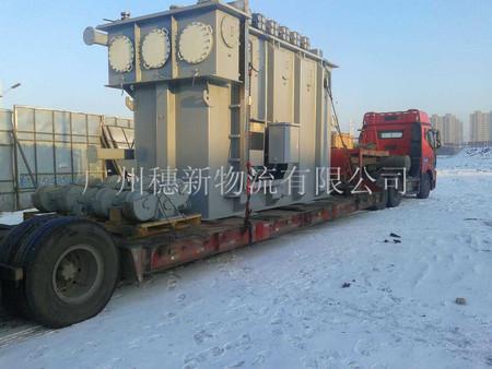 廣州穗新物流有限公司是一家國內國際綜合性物流實業公司