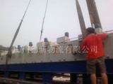 Guangzhou Suixin logistics large equipment hoisting 12*2.4*2.4